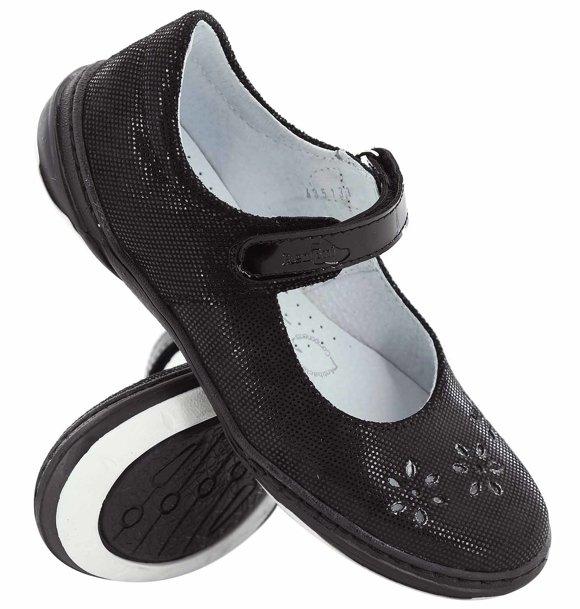 a5fc4986 RENBUT Sklep - obuwie dziecięce | euroobuwie